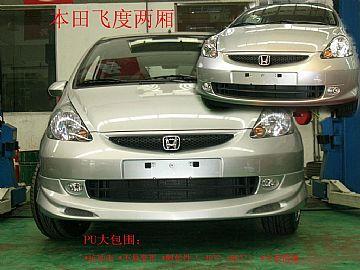 Honda Jazz Pu Bodykit